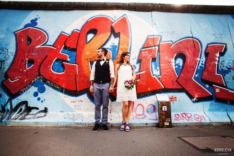 Hochzeitsfotografen buchen Berlin